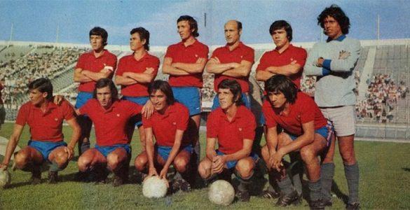UEspañola_CopaLibertadores_1975
