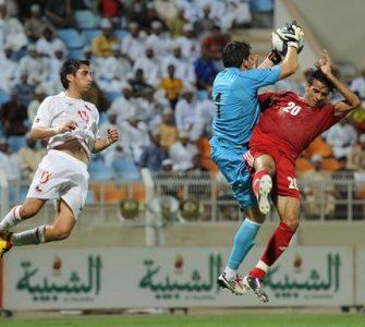 Foto del partido entre Chile y Omán.